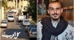 ام الفحم: مقتل عمرو أبو مقلد (21 عاما) باطلاق نار