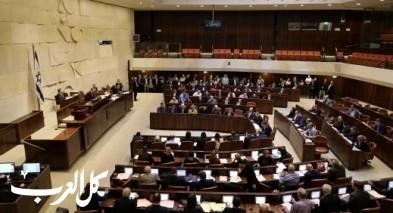 انتصار للمعارضة: الكنيست تصادق على اقامة لجنة تحقيق برلمانية بدمج وتوظيف المعلمات والمعلمين العرب