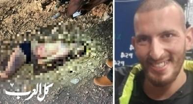 الضفة: العثور على جثة الشاب احمد طه من مدينة كفرقاسم وعليها آثار عنف شديد