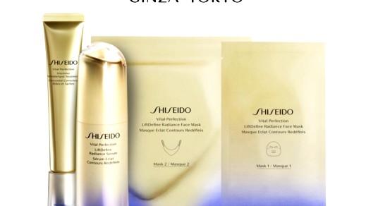 SHISEIDO تُطلق منتجات جديدة