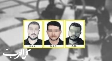 اعتقال 15 شخصًا بعد تفكيك شبكة تجسس للموساد الإسرائيلي في تركيا