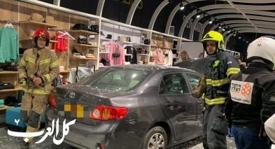 كريات اتا: اصابة 4 نساء بعد فقدان سائقة السيطرة على سيارة ودخولها لمحل تجاري