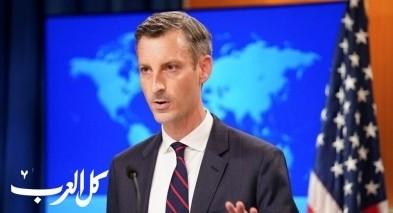 واشنطن تعرب عن قلقها العميق إزاء قرار إسرائيل الاستيطاني في الضفة الغربية