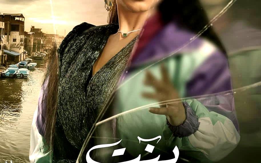 بنت السلطان الحلقة 8