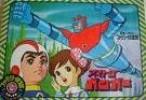 شاهدو الحلقة 25 من جونجار