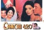 فيلم Chachi 420