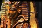 كنوز الملك توت عنخ آمون