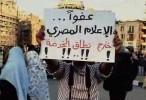كذب الاعلام المصري