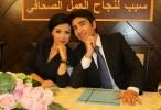 مشاهدة المسلسل اللبناني اخر خبر الحلقة 2 الثانية اونلاين على العرب