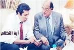 مشاهدة المسلسل المصري ابن النظام الحلقة 15 الخامسة عشرة اونلاين على العرب