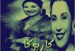مشاهدة المسلسل المصري كاريوكا الحلقة 7 السابعة اونلاين على العرب رمضان 2012
