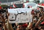 سقوط مبارك