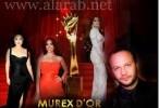 مشاهدة الفيديو الاحتفالي لتوزيع جوائز Murex Dor 2012 اون لاين على موقع العرب بدون تحميل