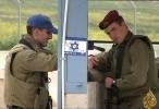 اسرائيليون ضد الإحتلال