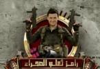 مشاهدة برنامج رامز ثعلب الصحراء  الحلقة 9 التاسعة  كاملة اون لاين مباشرة بدون تحميل على العرب