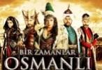 ارض العثمانيين