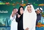 مشاهدة مسلسل طماشة الجزء 4 الحلقة 30 الثلاثون والعشرون  كاملة اون لاين مباشرة على العرب بدون تحميل