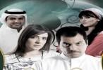مشاهدة المسلسل درب الوفا  الحلقة 30 الثلاثون اونلاين على العرب