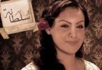 مشاهدة مسلسل سلطانة الحلقة 24 الرابعة والعشرون 2012 كاملة اون لاين مباشرة على العرب بدون تحميل