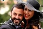 مشاهدة مسلسل جنى العمر الحلقة 28 الثامنة والعشرون الأخيرة 2012 كاملة اون لاين مباشرة على العرب بجودة عالية بدون تحميل