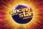 رقص النجوم
