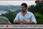 مشاهدة برنامج  الحياة تركي  الحلقة 16 السادسة عشره كاملة اون لاين مباشرة بدون تحميل على العرب