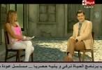 مشاهدة برنامج  الحياة تركي  الحلقة 18 الثامنة عشره كاملة اون لاين مباشرة بدون تحميل على العرب