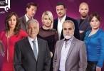 مشاهدة مسلسل جذور الحلقة 24 الرابعة والعشرون لبناني 2013 كاملة اونلاين مباشرة كواليتي عالية على العرب بدون تحميل