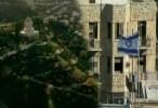حيفا - جارة الكرمل