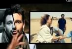 مشاهدة برنامج رامز عنخ امون الحلقة 19 التاسعة عشرة مع انجي علي كاملة اون لاين مباشرة رمضان 2013 بدون تحميل