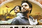 مشاهدة فيلم delhi-6 هندي مدبلج بالعربية كامل اون لاين مباشرة بجودة عالية على العرب