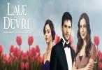 ليلى 4 الحلقة 9