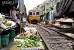 مشاهدة فيديو قطار يقطع السوق - مقاطع غرائب عجائب كاملة 2013 اون لاين مباشرة بجودة عالية على العرب بدون تحميل