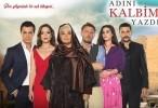 مشاهدة مسلسل كتبت اسمك في قلبي الحلقة 11 الحادية عشرة 2013 كاملة مترجمة للعربية اون لاين مباشرة على العرب بدون تحميل