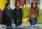 مشاهدة برنامج ستار اكاديمي الموسم 9 اليوميات اليوم 78 الثامن والسبعون كامل 2013 اونلاين مباشرة بجودة عالية على العرب بدون تحميل