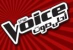 احلى صوت The voice 2