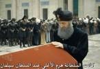حريم السلطان الجزء 4 مترجم - الحلقة 32 كاملة