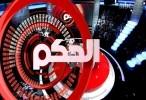 برنامج الحكم - وفاء الكيلاني مع - صابر الرباعي 2014 كامله
