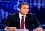 مؤتمر باسم يوسف