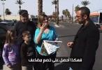 خواطر الجزء 10 الحلقة 26 - التوفير كاملة - برنامج رمضان 2014