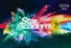 ستار اكاديمي الجزء 10 العاشر البرايم 12 الثاني عشر كامل بجودة عالية 2014
