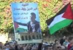شاهدوا مظاهرة الغضب في كفر كنا ردا على استشهاد خير حمدان