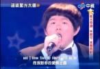 طفل كوري يغني التايتنك باحتراف