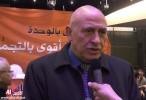 د.باسل غطاس بعد انتخابه في المقعد الثالث للتجمع