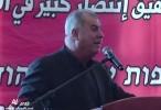 كلمة محمد بركة واعلان انسحابه في المؤتمر الثامن لمجلس الجبهة