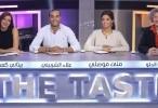 the taste الحلقة 4