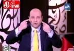 عمرو أديب يعلق على فيديو ذبح 21 مصري على يد داعش