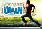 فيلم udaan هندي مترجم للعربية اونلاين 2015