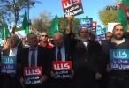 المظاهرة القطرية ضد الاساءة للرسول