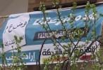 اجواء الإنتخابات في يافة الناصرة